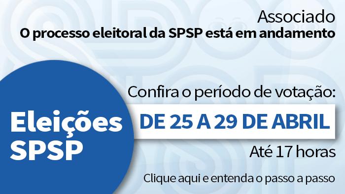 Eleições SPSP 2016: Passo a passo para votação