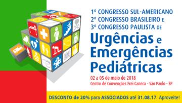 3° Congresso Paulista, 2° Congresso Brasileiro e 1° Congresso Sul-Americano de Urgências e Emergências Pediátricas – Desconto aos associados