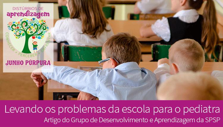 Junho Púrpura – Levando os problemas da escola para o pediatra