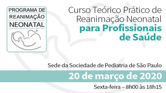 Curso Teórico-Prático de Reanimação Neonatal para Profissionais de Saúde
