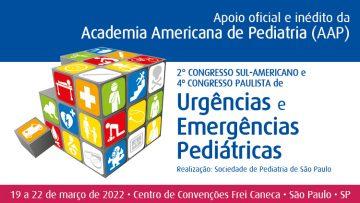 Academia Americana de Pediatria apoia Congresso de Emergências