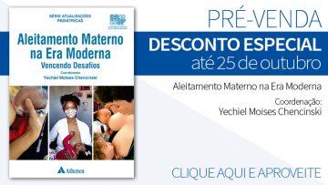 """Pré-venda do livro """"Aleitamento Materno na Era Moderna"""" com desconto até 25 de outubro"""